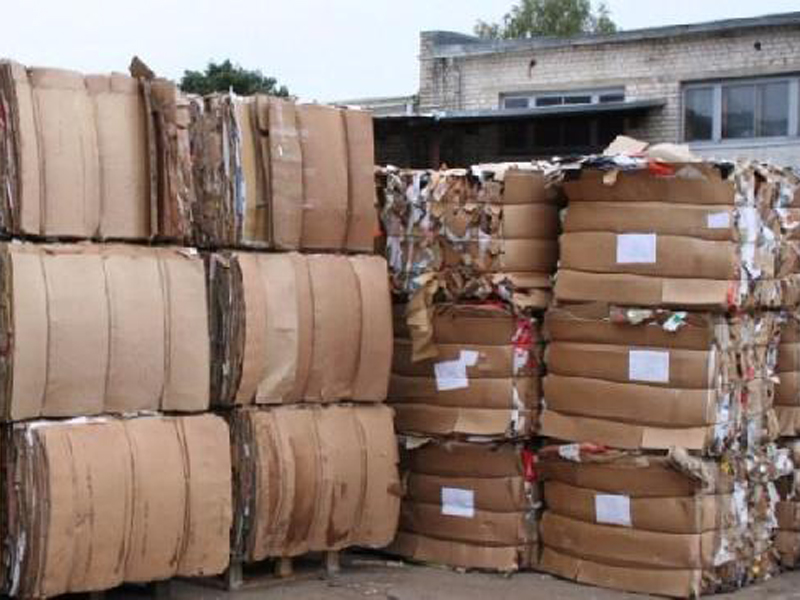 Waste Paper Scrap Prices